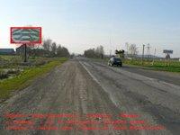 Билборд №219065 в городе Надвирна (Ивано-Франковская область), размещение наружной рекламы, IDMedia-аренда по самым низким ценам!