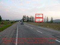 Билборд №219067 в городе Надвирна (Ивано-Франковская область), размещение наружной рекламы, IDMedia-аренда по самым низким ценам!