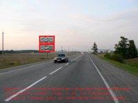 Билборд №219069 в городе Надвирна (Ивано-Франковская область), размещение наружной рекламы, IDMedia-аренда по самым низким ценам!