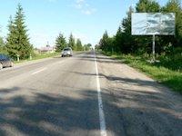 Билборд №219070 в городе Надвирна (Ивано-Франковская область), размещение наружной рекламы, IDMedia-аренда по самым низким ценам!