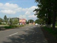 Билборд №219078 в городе Надвирна (Ивано-Франковская область), размещение наружной рекламы, IDMedia-аренда по самым низким ценам!