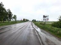 Билборд №219089 в городе Надвирна (Ивано-Франковская область), размещение наружной рекламы, IDMedia-аренда по самым низким ценам!