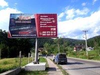 Билборд №219116 в городе Яремча (Ивано-Франковская область), размещение наружной рекламы, IDMedia-аренда по самым низким ценам!