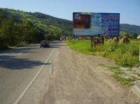 Билборд №219136 в городе Яремча (Ивано-Франковская область), размещение наружной рекламы, IDMedia-аренда по самым низким ценам!