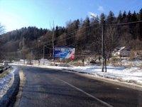 Билборд №219138 в городе Яремча (Ивано-Франковская область), размещение наружной рекламы, IDMedia-аренда по самым низким ценам!