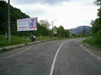 Билборд №219139 в городе Яремча (Ивано-Франковская область), размещение наружной рекламы, IDMedia-аренда по самым низким ценам!
