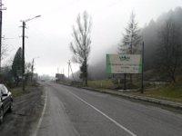 Билборд №219140 в городе Яремча (Ивано-Франковская область), размещение наружной рекламы, IDMedia-аренда по самым низким ценам!