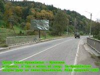Билборд №219141 в городе Яремча (Ивано-Франковская область), размещение наружной рекламы, IDMedia-аренда по самым низким ценам!