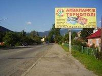 Билборд №219146 в городе Яремча (Ивано-Франковская область), размещение наружной рекламы, IDMedia-аренда по самым низким ценам!