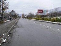 Билборд №219149 в городе Яремча (Ивано-Франковская область), размещение наружной рекламы, IDMedia-аренда по самым низким ценам!