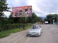 Билборд №219150 в городе Яремча (Ивано-Франковская область), размещение наружной рекламы, IDMedia-аренда по самым низким ценам!
