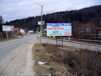 Билборд №219156 в городе Яремча (Ивано-Франковская область), размещение наружной рекламы, IDMedia-аренда по самым низким ценам!