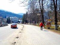 Скролл №219194 в городе Яремча (Ивано-Франковская область), размещение наружной рекламы, IDMedia-аренда по самым низким ценам!