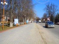 Скролл №219196 в городе Яремча (Ивано-Франковская область), размещение наружной рекламы, IDMedia-аренда по самым низким ценам!