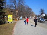 Скролл №219210 в городе Яремча (Ивано-Франковская область), размещение наружной рекламы, IDMedia-аренда по самым низким ценам!
