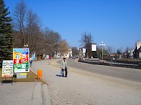 Скролл №219215 в городе Яремча (Ивано-Франковская область), размещение наружной рекламы, IDMedia-аренда по самым низким ценам!