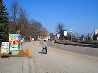 Скролл №219216 в городе Яремча (Ивано-Франковская область), размещение наружной рекламы, IDMedia-аренда по самым низким ценам!