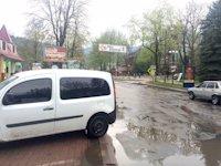 Скролл №219272 в городе Яремча (Ивано-Франковская область), размещение наружной рекламы, IDMedia-аренда по самым низким ценам!