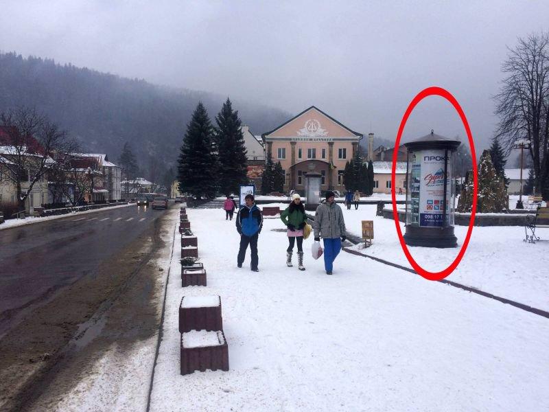 Тумба №219281 в городе Яремча (Ивано-Франковская область), размещение наружной рекламы, IDMedia-аренда по самым низким ценам!