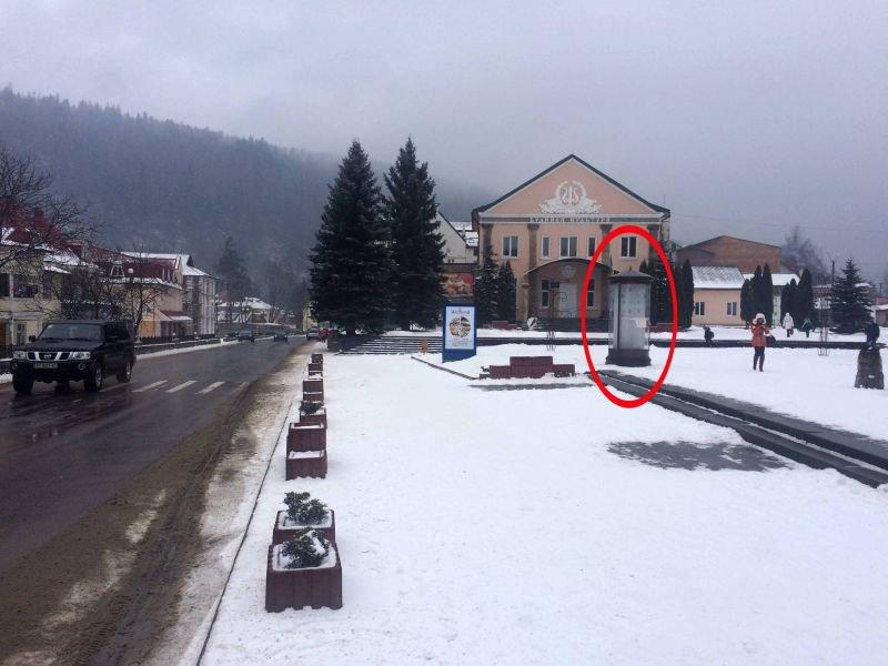 Тумба №219284 в городе Яремча (Ивано-Франковская область), размещение наружной рекламы, IDMedia-аренда по самым низким ценам!