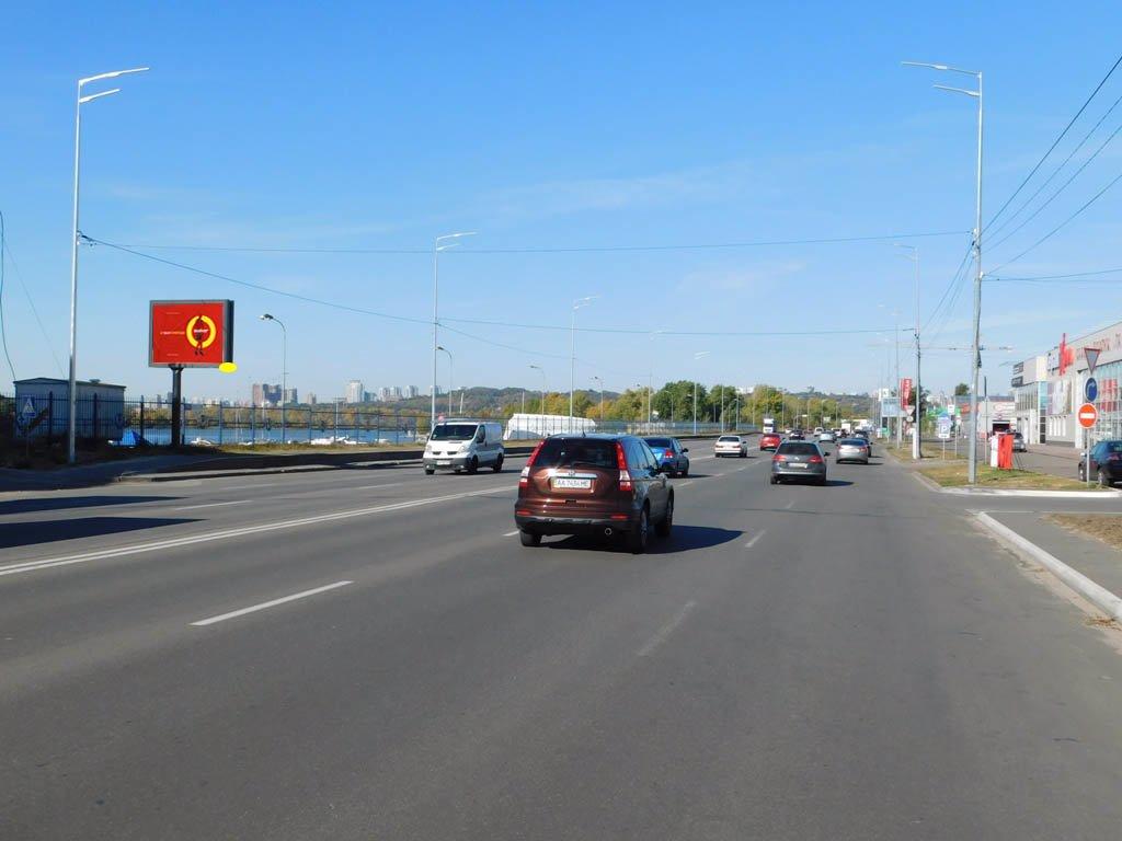 Скролл №219879 в городе Киев (Киевская область), размещение наружной рекламы, IDMedia-аренда по самым низким ценам!