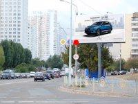 Билборд №219913 в городе Киев (Киевская область), размещение наружной рекламы, IDMedia-аренда по самым низким ценам!