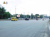 Билборд №219948 в городе Киев (Киевская область), размещение наружной рекламы, IDMedia-аренда по самым низким ценам!