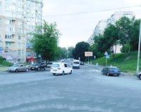 Билборд №220038 в городе Киев (Киевская область), размещение наружной рекламы, IDMedia-аренда по самым низким ценам!