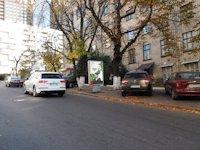 Ситилайт №220044 в городе Киев (Киевская область), размещение наружной рекламы, IDMedia-аренда по самым низким ценам!