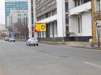 Скролл №220119 в городе Киев (Киевская область), размещение наружной рекламы, IDMedia-аренда по самым низким ценам!