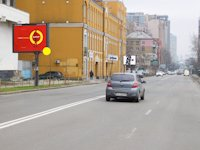 Скролл №220125 в городе Киев (Киевская область), размещение наружной рекламы, IDMedia-аренда по самым низким ценам!