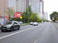 Скролл №220136 в городе Киев (Киевская область), размещение наружной рекламы, IDMedia-аренда по самым низким ценам!