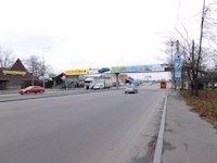 Арка №220223 в городе Киев (Киевская область), размещение наружной рекламы, IDMedia-аренда по самым низким ценам!