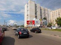 Билборд №220324 в городе Киев (Киевская область), размещение наружной рекламы, IDMedia-аренда по самым низким ценам!