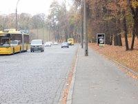 Ситилайт №220339 в городе Киев (Киевская область), размещение наружной рекламы, IDMedia-аренда по самым низким ценам!