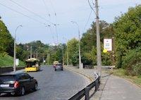 Ситилайт №220341 в городе Киев (Киевская область), размещение наружной рекламы, IDMedia-аренда по самым низким ценам!