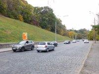 Ситилайт №220344 в городе Киев (Киевская область), размещение наружной рекламы, IDMedia-аренда по самым низким ценам!