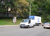 Ситилайт №220346 в городе Киев (Киевская область), размещение наружной рекламы, IDMedia-аренда по самым низким ценам!