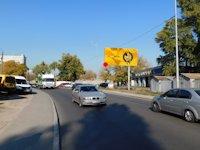 Билборд №220377 в городе Киев (Киевская область), размещение наружной рекламы, IDMedia-аренда по самым низким ценам!