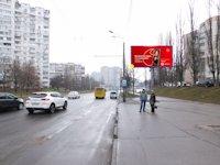 Билборд №220379 в городе Киев (Киевская область), размещение наружной рекламы, IDMedia-аренда по самым низким ценам!