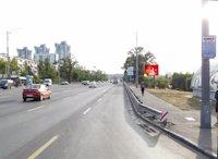 Скролл №220411 в городе Киев (Киевская область), размещение наружной рекламы, IDMedia-аренда по самым низким ценам!