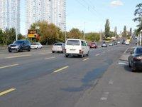 Скролл №220439 в городе Киев (Киевская область), размещение наружной рекламы, IDMedia-аренда по самым низким ценам!