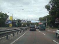 Арка №220457 в городе Киев (Киевская область), размещение наружной рекламы, IDMedia-аренда по самым низким ценам!