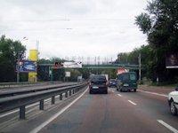 Арка №220458 в городе Киев (Киевская область), размещение наружной рекламы, IDMedia-аренда по самым низким ценам!