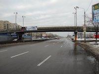 Арка №220572 в городе Киев (Киевская область), размещение наружной рекламы, IDMedia-аренда по самым низким ценам!