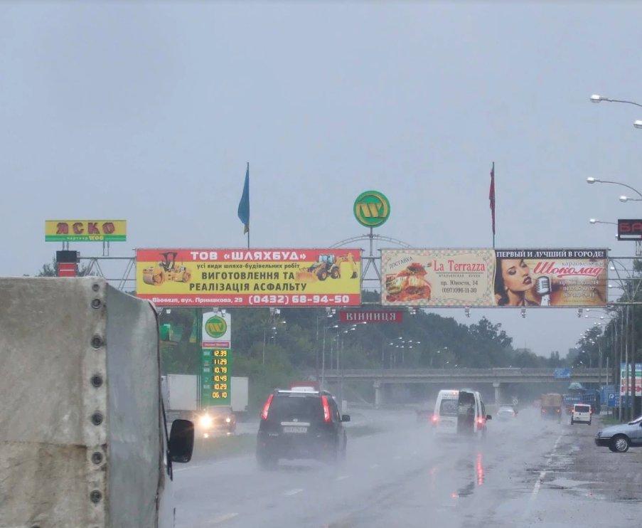 Арка №220629 в городе Винница (Винницкая область), размещение наружной рекламы, IDMedia-аренда по самым низким ценам!