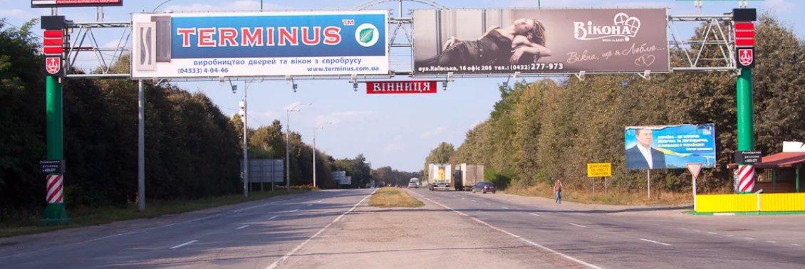 Арка №220630 в городе Винница (Винницкая область), размещение наружной рекламы, IDMedia-аренда по самым низким ценам!