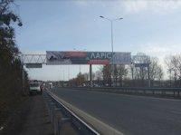 Арка №220632 в городе Винница (Винницкая область), размещение наружной рекламы, IDMedia-аренда по самым низким ценам!
