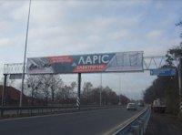 Арка №220633 в городе Винница (Винницкая область), размещение наружной рекламы, IDMedia-аренда по самым низким ценам!