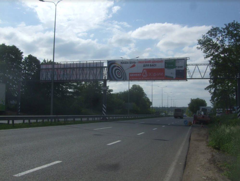 Арка №220636 в городе Винница (Винницкая область), размещение наружной рекламы, IDMedia-аренда по самым низким ценам!